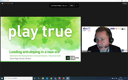 WADA launches webinar series for athletes > World